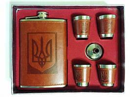 Подарочный набор фляга и стаканы Герб Украины