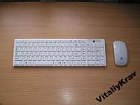 Беспроводная клавиатура и мышь в стиле Apple.