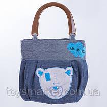 Детская сумка медвежонок Тедди