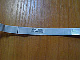Шлейф Acer Aspire 5536 5236, фото 2