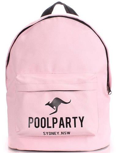 Повседневный женский рюкзак на 6 л  POOLPARTY backpack-kangaroo-rose