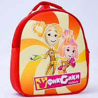 Детский рюкзак,фиксики,красный