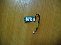 Blutoth блютуз Acer Aspire 5536 5236