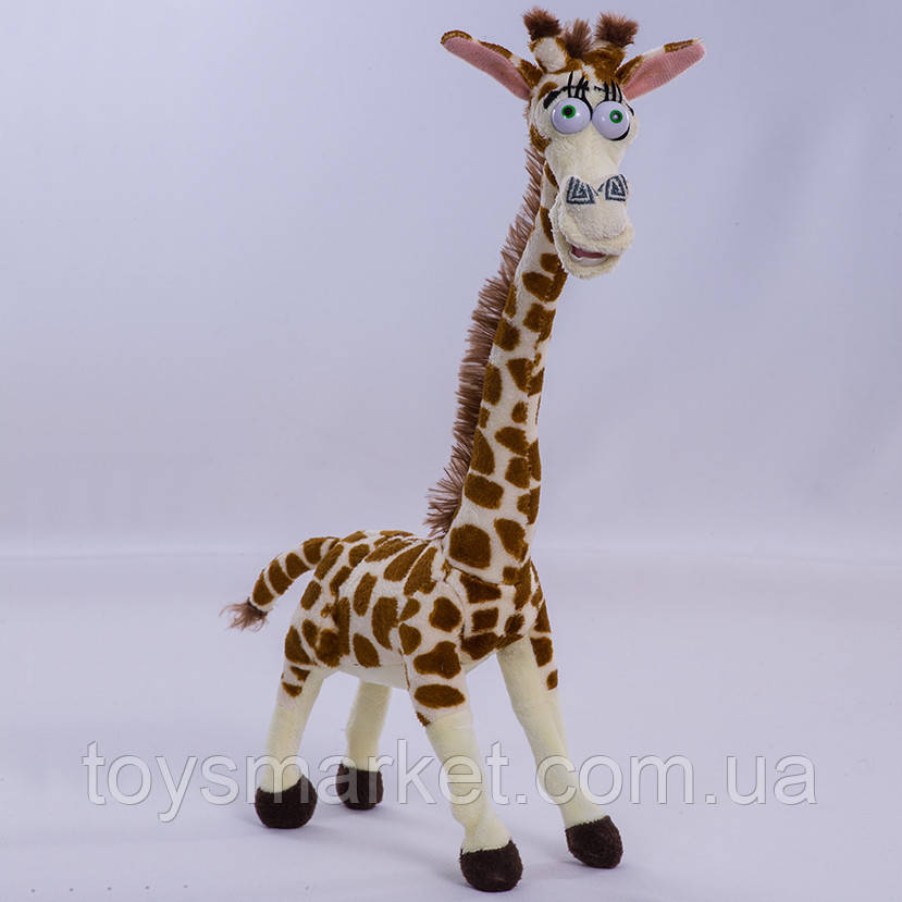Детская мягкая игрушка,мадагаскар. жираф Мелман