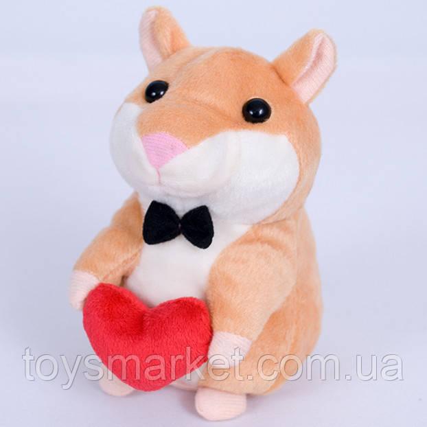 Детская мягкая игрушка Хомяк с сердцем