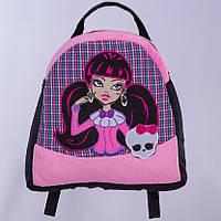 Детский рюкзак,монстер хай,розовый