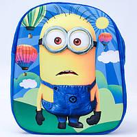 Детский рюкзак,миньйоны,синий