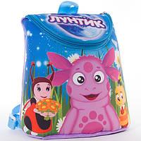 Детский рюкзак,Лунтик,синий