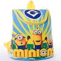 Детский рюкзак,Миньйоны,желтый