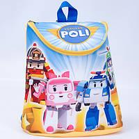 Детский рюкзак,Робокар,голубой