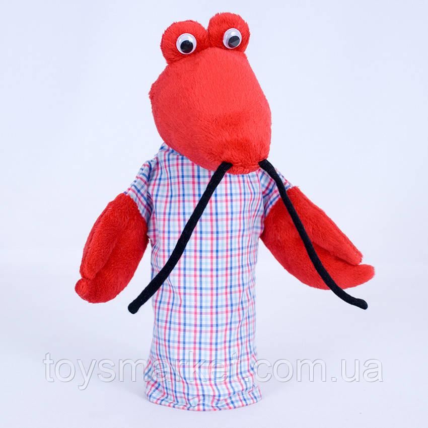 Игрушка рукавичка для кукольного театра, Рак, кукла перчатка на руку