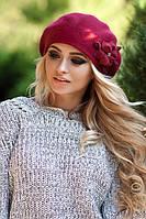 Зимний женский берет «Аранда» есть разные цвета от производителя