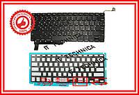 """Клавиатура APPLE Macbook Pro A1286 MB470 MB471 154""""; черная с подсветкой (горизонтальный энтер) RUUS"""