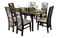 Стол деревянный раскладной Комфорт 120(+40+40)х80х75 (венге)