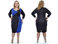 Женское модное трикотажное платье больших размеров №200  48-62 р