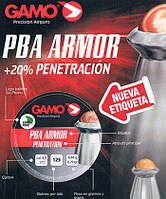 Пули Gamo PBA Armor 0,44. Для охоты, пули пневматические. Пули Gamo. Gamo PBA Armor 0,44 г., 4,5 мм, 125 шт/уп