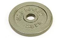 Блины (диски) стальные с хватом отв. d-30мм TA-8030- 5 5кг (сталь окрашенная, серый)