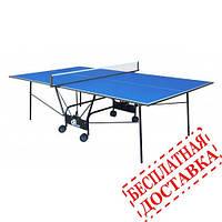 Теннисный стол Gsi-Sport Compact Light Blue, фото 1