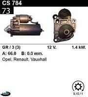 Стартер Renault19 , Clio ,Trafic , Laguna , Megane / Opel Arena 1.9,2.0 /1, 4кВт z9-11/ (i, dt) CS784