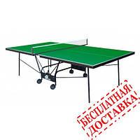 Теннисный стол Gsi-Sport Compact Strong Green, фото 1