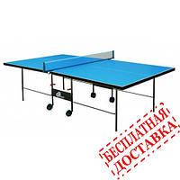 Теннисный стол Gsi-Sport Athletic Outdoor, фото 1