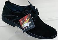 Detta туфли мужские М:593