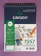 СКЕТЧБУКИ (БЛОКНОТЫ ДЛЯ ЭСКИЗОВ) CANSON  1557  А5