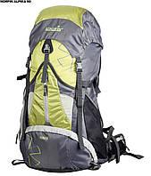 Рюкзаки бывают трекинговые и эк рюкзаки для девочек интернет магазин