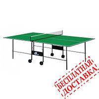 Теннисный стол Gsi-Sport Athletic Light Green, фото 1