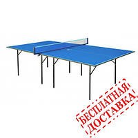 Теннисный стол Gsi-Sport Hobby Light Blue