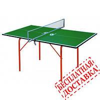 Теннисный стол Gsi-Sport Junior Green