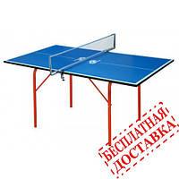 Теннисный стол Gsi-Sport Junior Blue