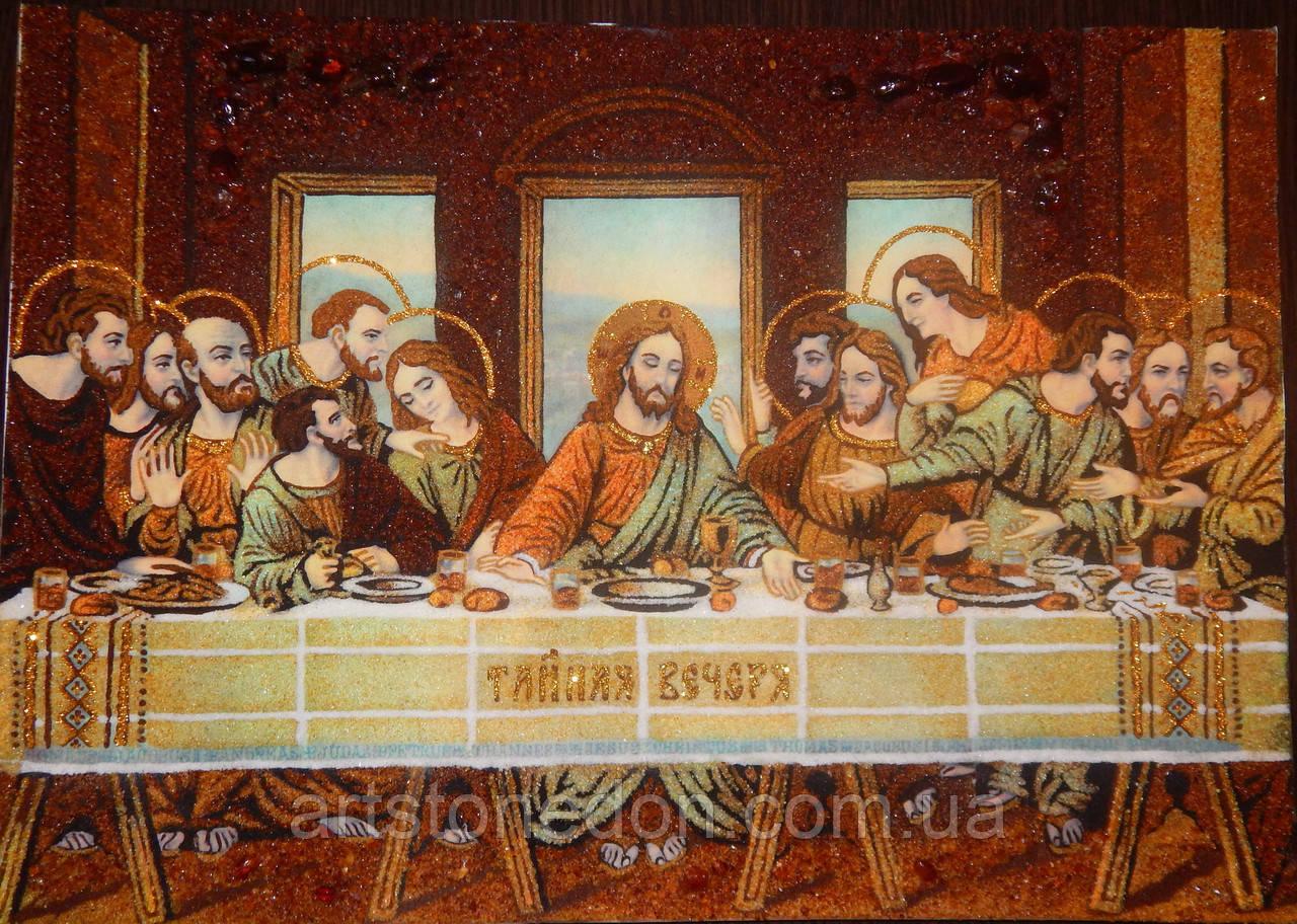 Панно из янтаря Тайная вечеря №2