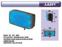 Дополнительные фары противотуманные LA-201 BLUE (2шт)