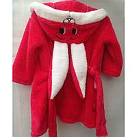 Махровый халат детский зайчик, домашний халат, Турция