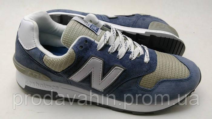 4eab468f7e13 ▻ Купить Кроссовки мужские New Balance 1400 синие с серым ...