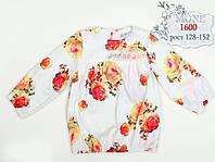 Красивая детская рубашка (белая) ТМ МОНЕ
