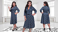 Трикотажное платье Аида (размеры 50-56)