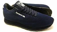 Кроссовки мужские  Reebok  синие -
