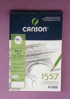 СКЕТЧБУКИ (БЛОКНОТЫ ДЛЯ ЭСКИЗОВ) CANSON  1557  А4