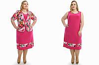 Женский костюм-двойка (сарафан+пиджак) больших размеров № 726  48-62 р