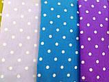 Портьерно-декоративная ткань горох белый, фон небесно голубой, фото 2