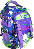 Рюкзак ранец для Девочки школьный качественный (начальная и средняя школа)