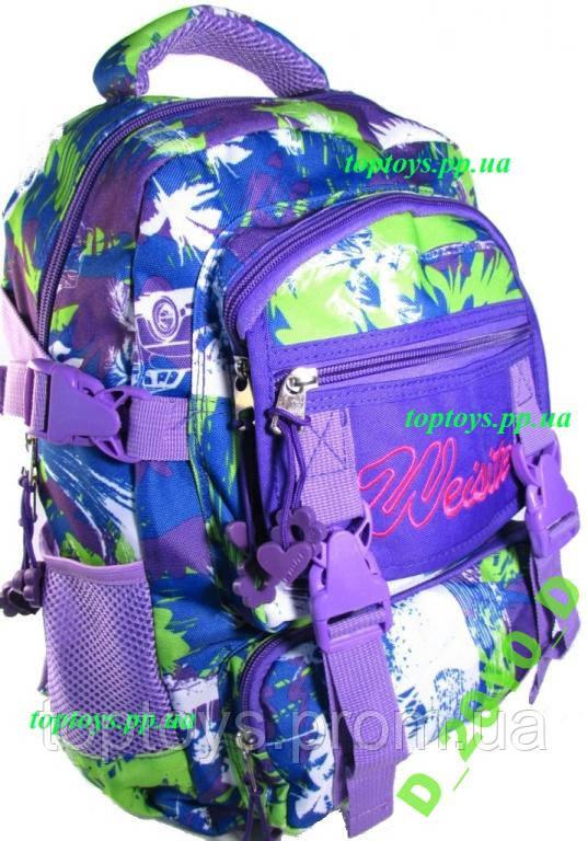 0afbbad21920 Рюкзак ранец для Девочки школьный качественный (начальная и средняя школа)  - TopToys интернет-