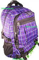 Рюкзак ранец школьный и городской ортопедический универсальный