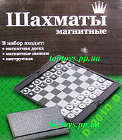 Шахматы Шашки  2в1, магнитные, доска 16*16см