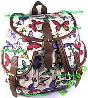 Рюкзак женский городской молодёжный Бабочки. Хит!