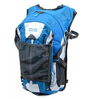 Рюкзак Туристический нейлон Royal Mountain 1457 blue, рюкзак в поход, синево