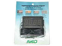 Термометр вольтметр автомобильный 24V (2 датчика) Автомобильный термометр