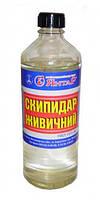 Скипидар живичный купить оптом и в розницу с доставкой по Украине